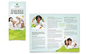 foster care amp adoption brochure template design