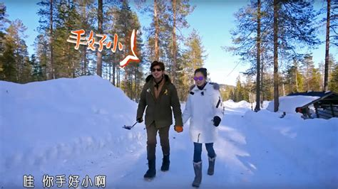 we are in love finnish lapland lands prime time visibility in china
