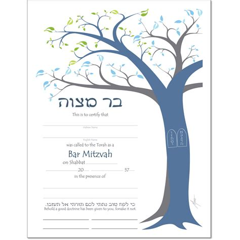 bar mitzvah card template free templates bar mitzvah studio design gallery