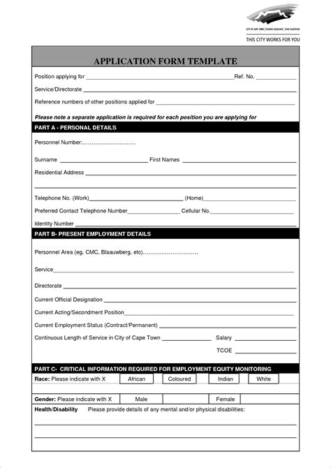 sle application form template 8 application form templateagenda template 8 blank pay