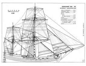 Free Plan Woodwork Free Model Boat Plans Wooden Pdf Plans