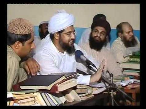 sunni vs wahabi munazra sunni vs wahabi 13 doovi