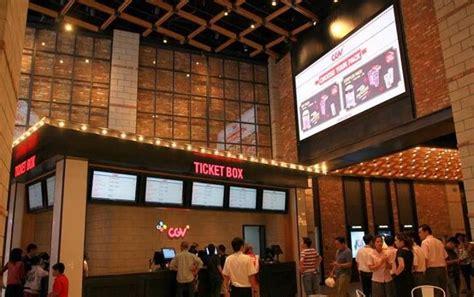 cgv office vietnamese film producers accuse cj cinemas of leveraging