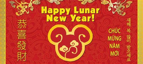 42 best chinese new year images on pinterest chinese new