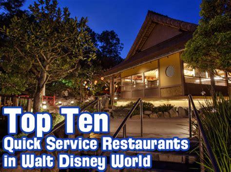 top 10 walt disney world show 364 top ten service restaurants in walt