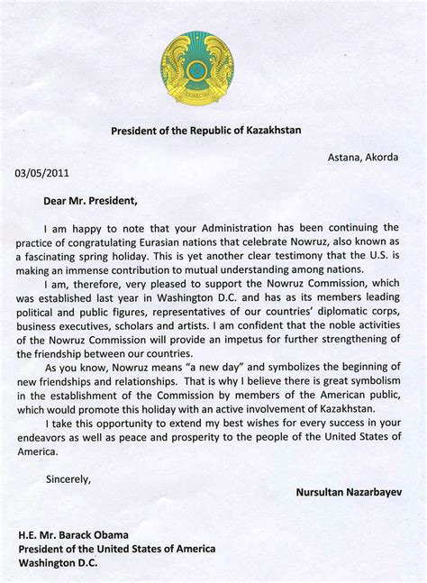 letter to the president levelings