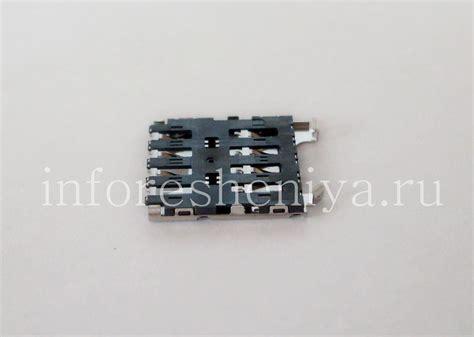 Conector Sim Bb Q10 Z10 разъем для сим карты sim card connector t7 для blackberry у нас есть для blackberry всё