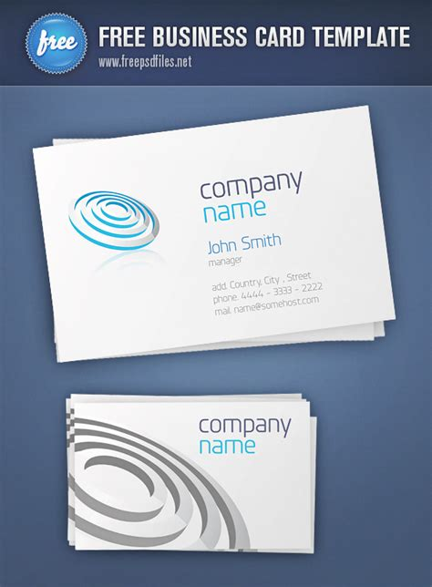 template business card file business card template free psd files