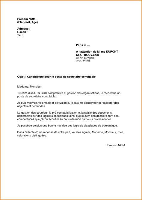 Lettre De Motivation Apb Audiovisuel 10 lettre de motivation bts comptabilit 233 format lettre