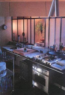 ciatti a tavola fumagalli mobili vimercate gt marchi ciatti