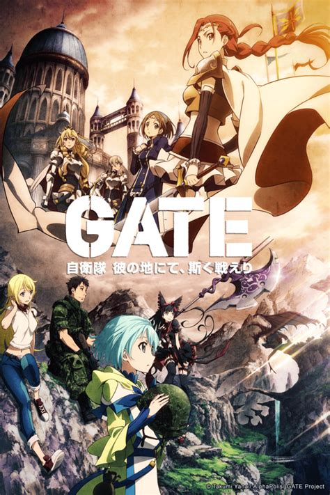 anime gate crunchyroll crunchyroll adds quot gate quot anime to summer 2015
