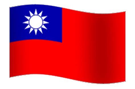 animated taiwan flags taiwanese clipart