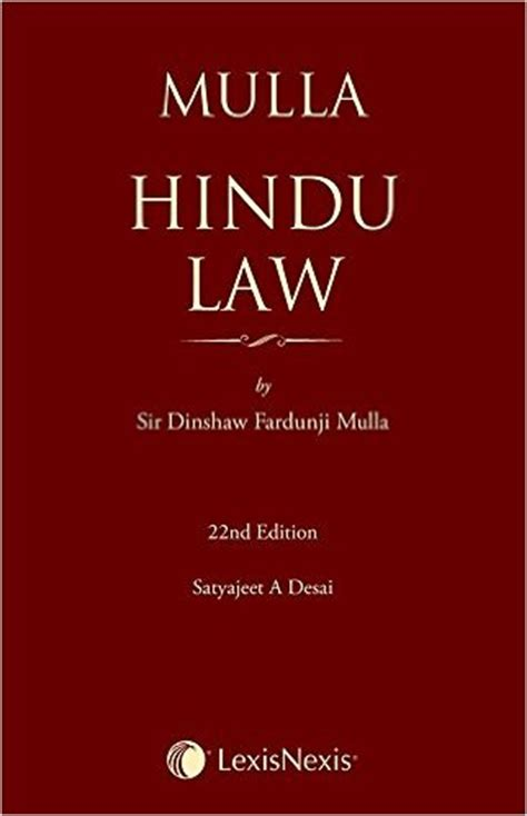 section 26 of hindu marriage act hindu law book tax heal