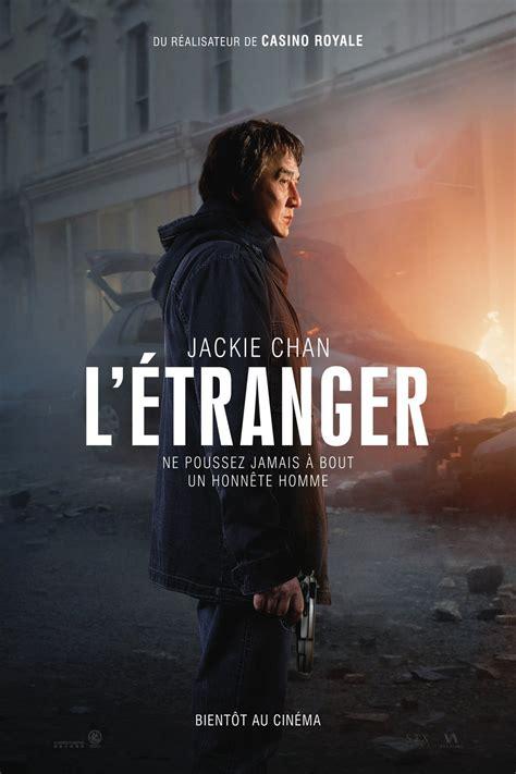 86 best l etranger images l 201 tranger movie information
