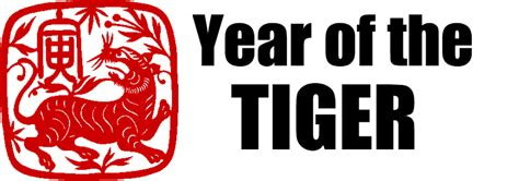 new year of the meaning new year of the tiger meaning 28 images happy new year