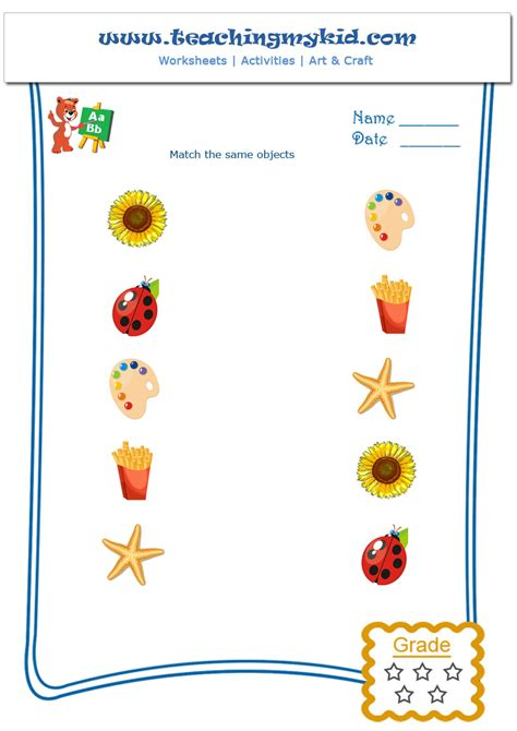 pattern matching generator pattern matching for kindergarten worksheet pattern best