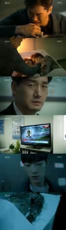 mad korean drama spoiler added episode 2 captures for the korean drama mad hancinema the