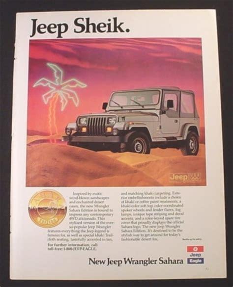 Jeep Advert Magazine Ad For Jeep Wrangler Jeep Sheik 1988