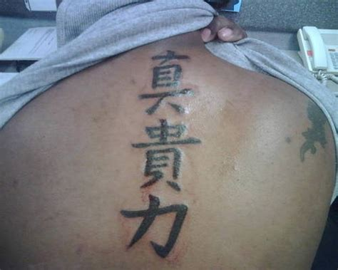 Chinese Symbol Down Spine Tattoo Tattoos Book 65 000 Symbol Tattoos Spine