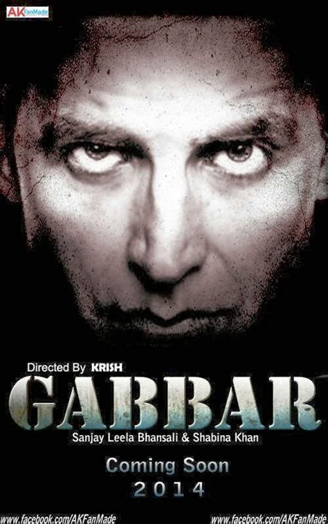 film hindi 2014 gabbar 2014 movie star cast crew release date story