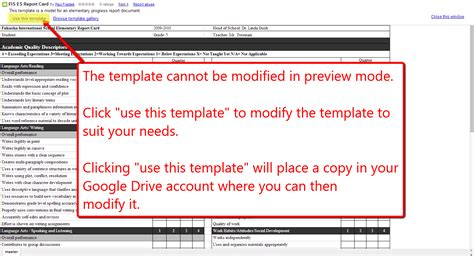 drive template how to find and use report card templates in drive