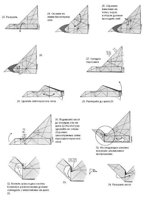 origami fox diagram origami diagram of the fox origami origami