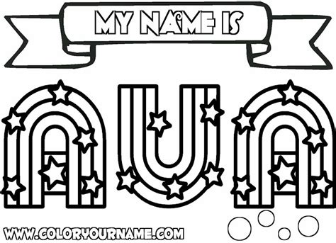 free printable coloring pages your name 8 best images of free printable coloring pages with your