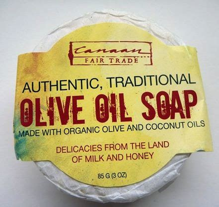 Sabun Organik al masoud trading poevoo pevoo palestine organic