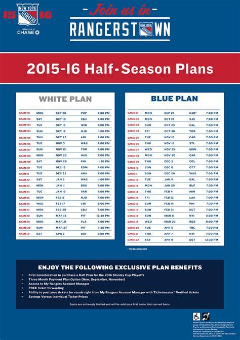 season plans nationals tickets new york rangers schedule wallpaper wallpapersafari