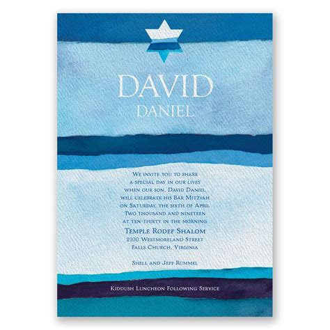 Bar Mitzvah Invitations by Peace Bar Mitzvah Invitation Invitations By