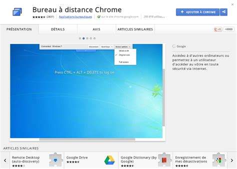 chrome bureau 224 distance en extension weblife