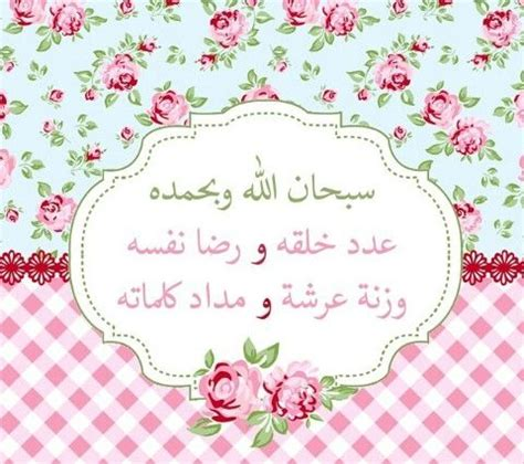 Hiasan Dinding Wall Decor When Allah 15x20 55 best caligraphy images on islamic quotes quran quotes and allah