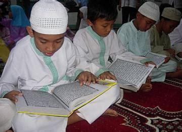 kumpulan soal latihan uas al qur an hadis kelas 1 sd
