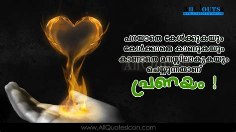 most beautiful love quotes in malayalam valentine day beautiful love feelings and sayings malayalam quotations