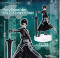 imageanime japanese collectible toys