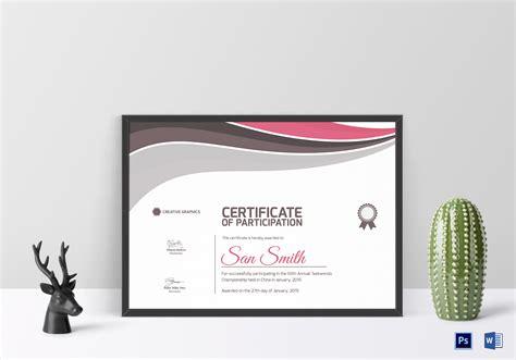 taekwondo certificate templates taekwondo participation certificate design template in psd