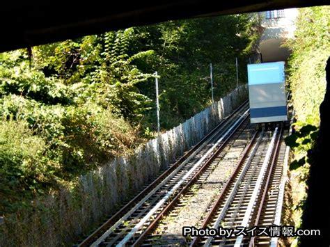 隠れスポット 新グッチ鉄道でルツェルン市街を一望 エキサイトニュース 1 2