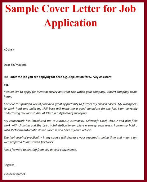 application letter best format application letter writing format pdf best of sle cover