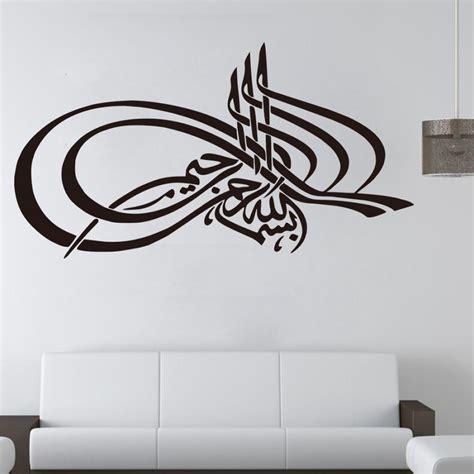 kertas dinding islamik 102 wallpaper dinding kamar online wallpaper dinding