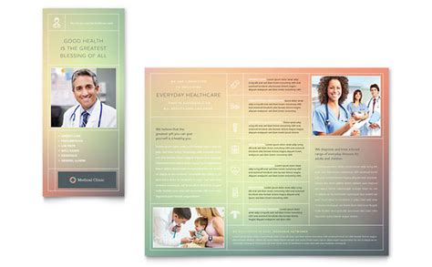 medical clinic brochure template word publisher