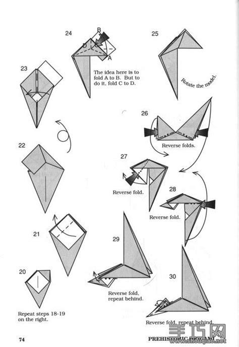 Origami Dinosaur Diagram - 225 best origami dinosaur images on origami