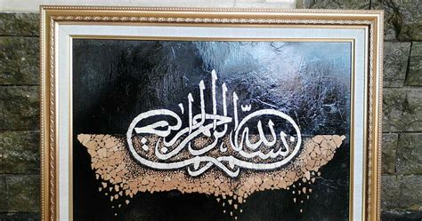 Kaligrafi Kufi Bacaan Bismillah by Gambar Tulisan Bacaan Bismillah Arab Artinya