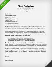 should i write a cover letter 14 cover letter templates excel pdf formats