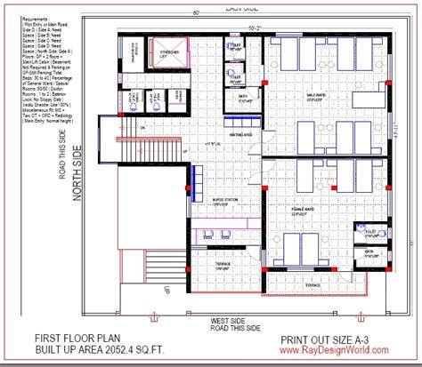 hospital layout design pdf hospital floor plan design pdf beste awesome inspiration