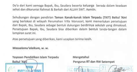 contoh surat negosiasi persetujuan 28 images tkit tpq baitul aini