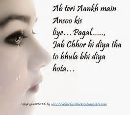 attitude quotes for facebook status in hindi image quotes at relatably