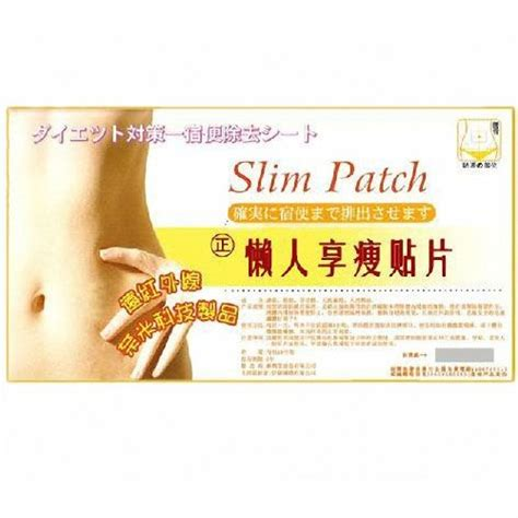 askfm slim beauty product p o lazy slim patch 10 package random color buy