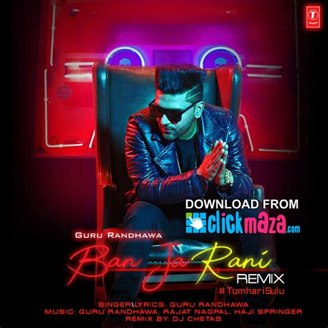 download mp3 from meri sulu ban ja rani remix tumhari sulu dj chetas guru