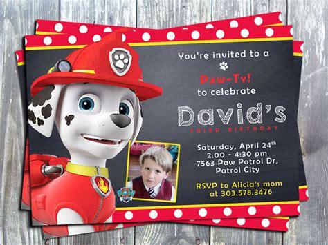 printable birthday invitations paw patrol paw patrol marshal birthday party printable invitation