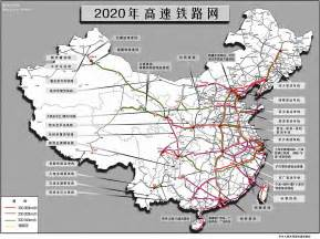 high speed rail map china high speed railway china high speed